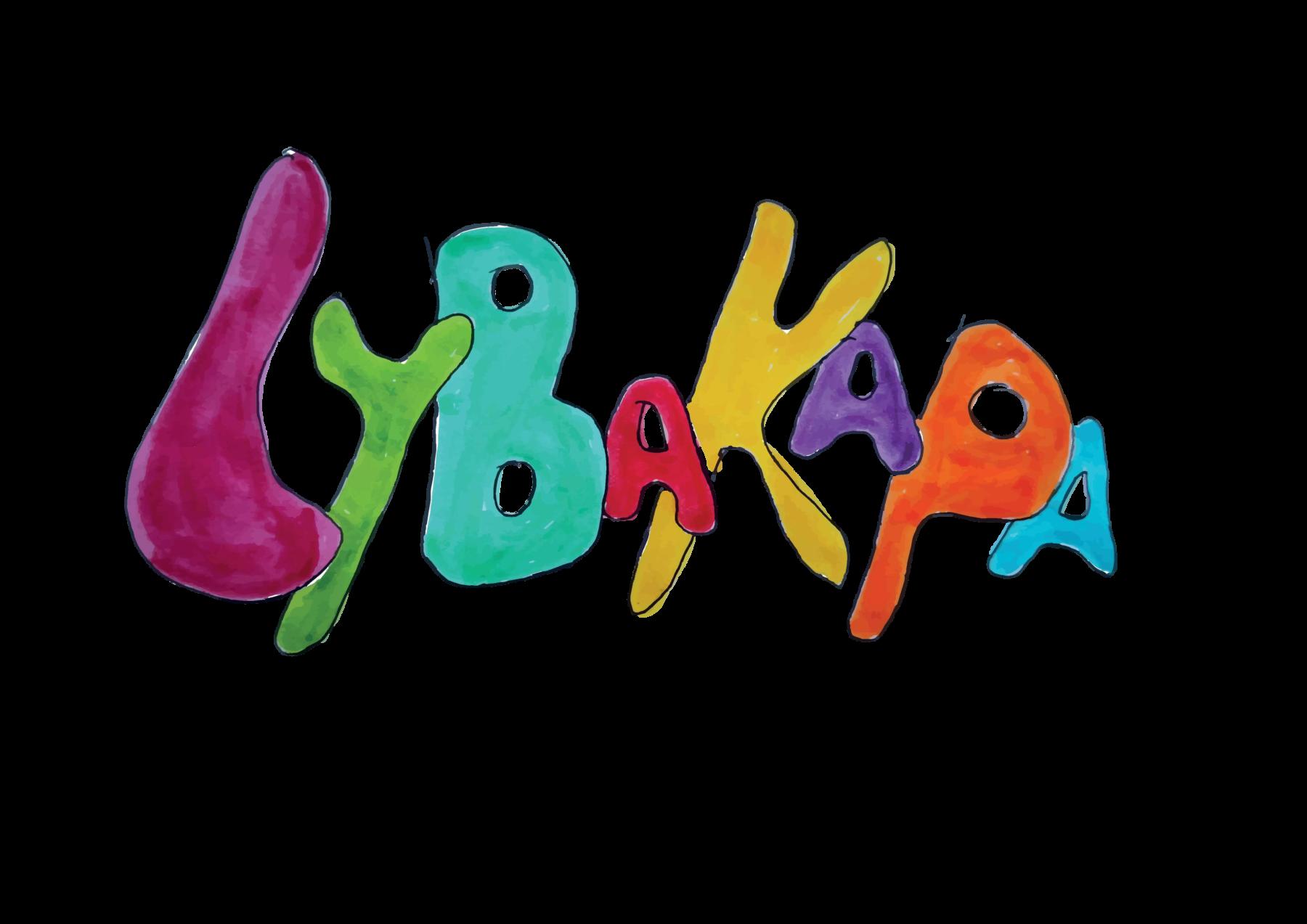 LyBaKaPa